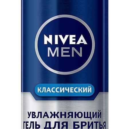 Купить NIVEA MEN Увлажняющий гель для бритья