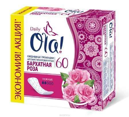Купить Ola! Daily DEO (Бархатная роза) Прокладки, 60 шт
