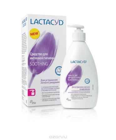 Купить Lactacyd Ежедневное средство для интимной гигиены Смягчающее 200мл