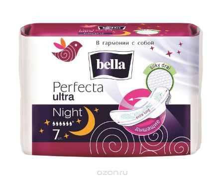 Купить Bella Прокладки супертонкие