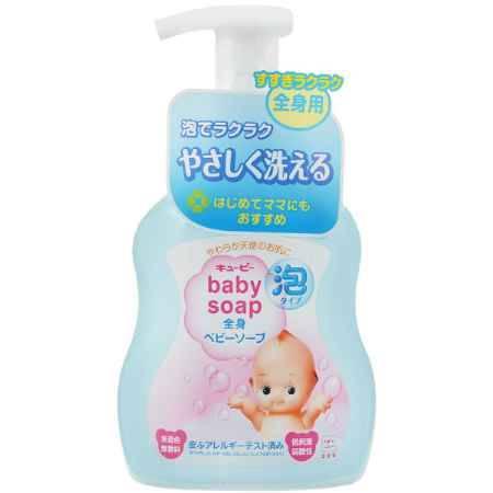 Купить Увлажняющее жидкое мыло-пена для малыша