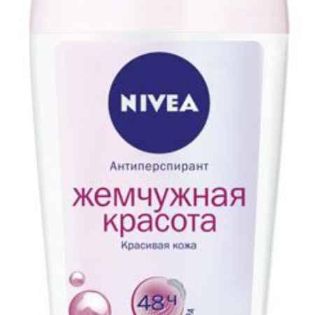 Купить NIVEA Дезодорант-стик Жемчужная красота Перл Бьюти женский антиперсперант 40 мл