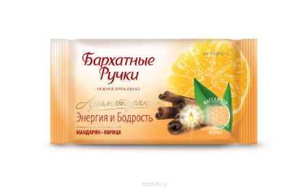 Купить Бархатные Ручки Твердое крем-мыло Энергия и бодрость 65 гр