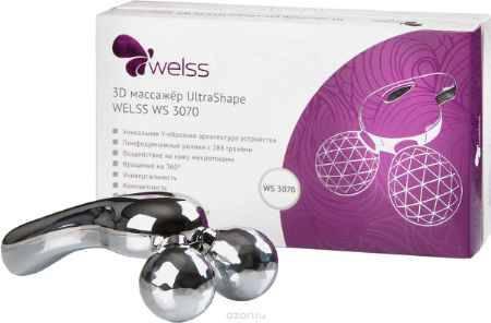 Купить 3D массажер UltraShape WELSS WS 3070