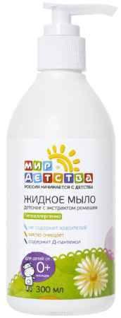 Купить Мир детства Жидкое мыло Детское с экстрактом ромашки 300 мл