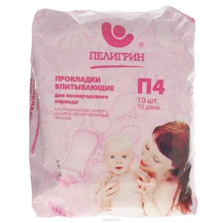Купить Впитывающие послеродовые прокладки