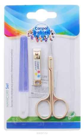 Купить Canpol Babies Маникюрный набор цвет фиолетовый