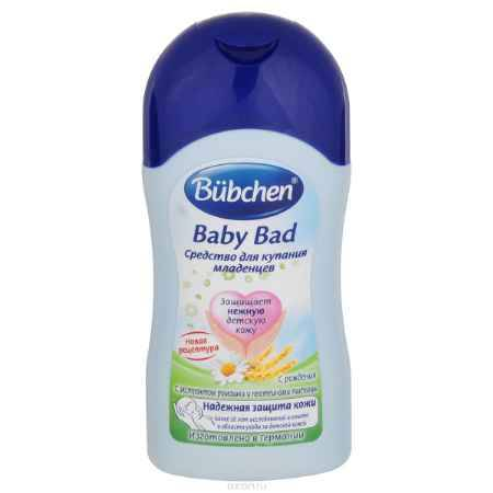 Купить Bubchen Средство для купания младенцев