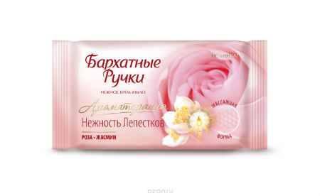 Купить Бархатные Ручки Твердое крем-мыло Нежность лепестков 65 гр