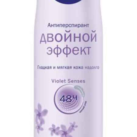 Купить Nivea Дезодорант-антиперспиран спрей