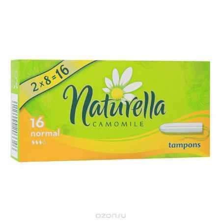 Купить Naturella Тампоны женские гигиенические