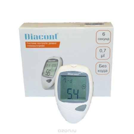 Купить Система контроля уровня глюкозы в крови