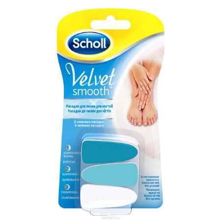 Купить Scholl Сменные насадки для электрической пилки для ухода за ногтями Velvet Smooth