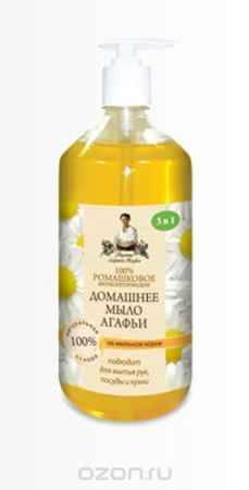 Купить Рецепты бабушки Агафьимыло домашнее Агафьи