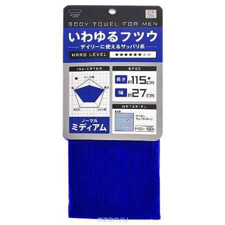 Купить Marna Мочалка, классическая, цвет: синий
