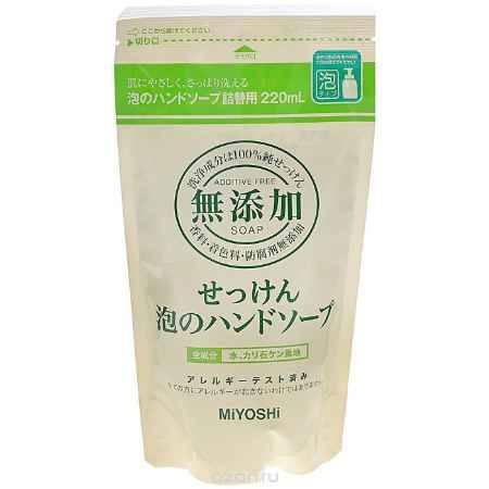 Купить Miyoshi Пенящееся жидкое мыло для рук, на основе натуральных компонентов, запасной блок, 220 мл