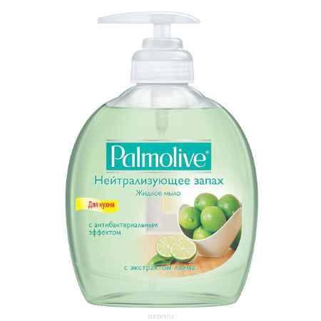 Купить Palmolive Жидкое мыло для кухни, нейтрализующее запах, с антибактериальным эффектом, 300 мл