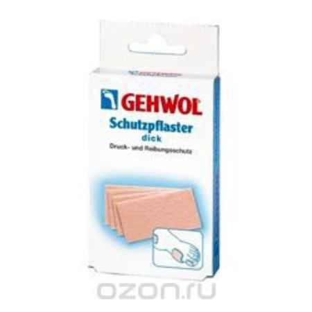 Купить Gehwol Schutzpflaster - Защитный пластырь (толстый) 4 шт