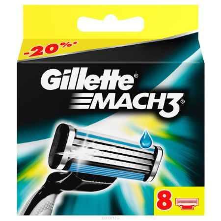 Купить Сменные кассеты для бритья Gillette Mach 3, 8 шт.