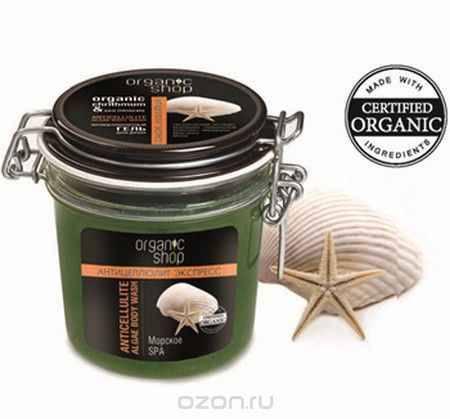Купить Organic Shop Гель для тела Антицеллюлитное морское спа, 350 мл