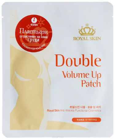 Купить Royal Skin Патчи-маски для уменьшения растяжек и повышения эластичности кожи груди, (2 шт.)