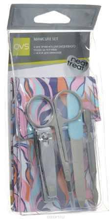 Купить QVS Набор для маникюра: пинцет, кусачки для ногтей, пилочка, ножницы для кутикулы (06000000000). 10-1387