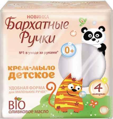 Купить Бархатные Ручки Крем-мыло Детское 200 мл