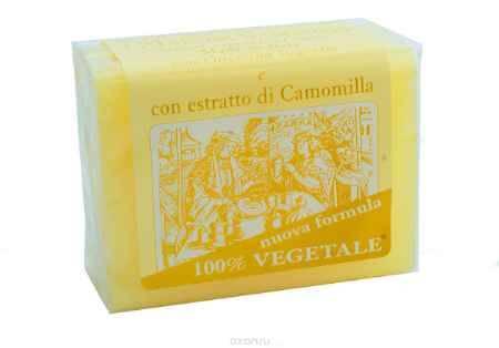 Купить Iteritalia Мыло натуральное глицериновое с экстактом ромашки, 150 г