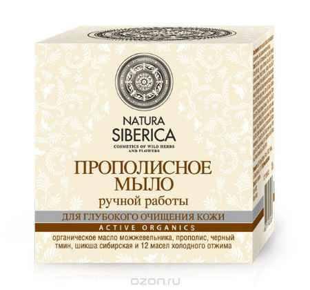 Купить Мыло Natura Siberica