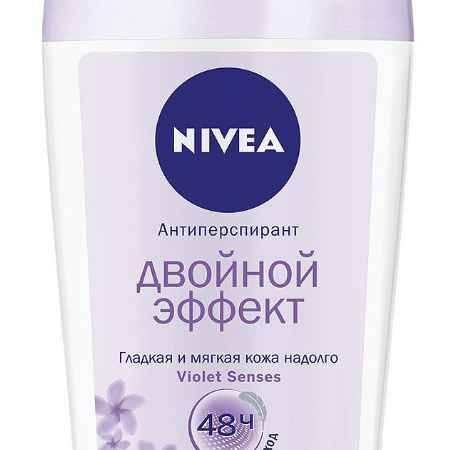 Купить Nivea Дезодорант-стик