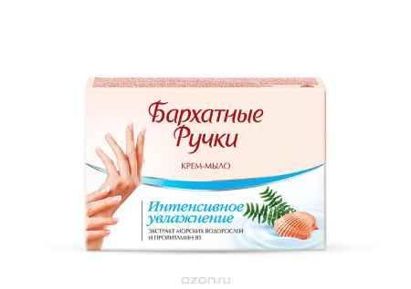 Купить Бархатные Ручки Крем-мыло Интенсивное увлажнение 75 гр