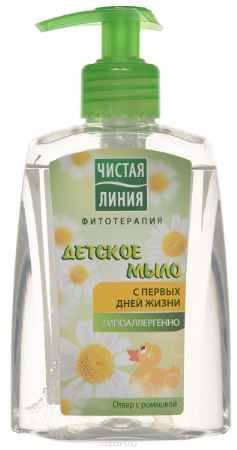 Купить Чистая Линия Фитотерапия Жидкое крем-мыло С первых дней жизни 250 мл