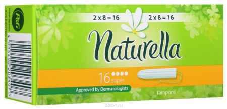 Купить Тампоны женские гигиенические Naturella