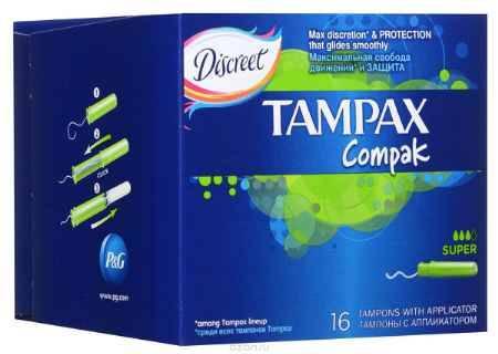 Купить Тампоны женские гигиенические с аппликатором Tampax