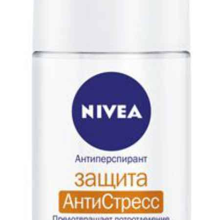 Купить Nivea Дезодорант-антиперспирант шариковый
