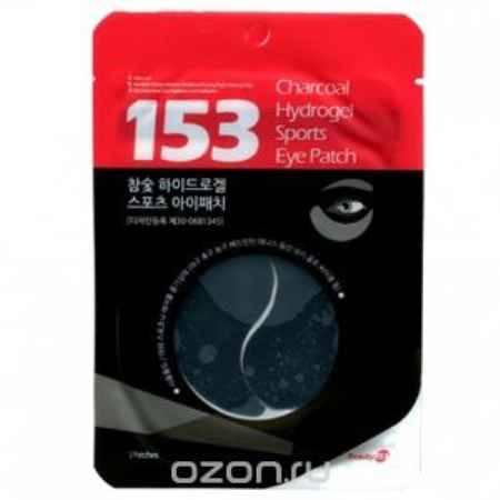 Купить BEAUUGREEN Hydroгрel Патчи для глаз black мини, 1 пара