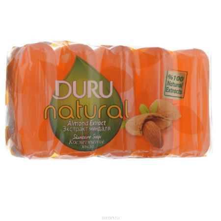 Купить Duru NATURAL Мыло Экстракт Миндаля э/пак 5*70г