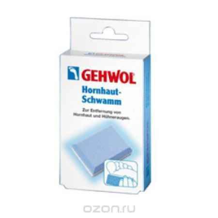 Купить Gehwol Hornhaut-Schwamm - Пемза для загрубевшей кожи 1 шт