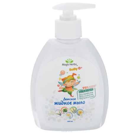Купить Magic Herbs Детское жидкое мыло, для чувствительной кожи, с комплексом экстрактов, 300 мл