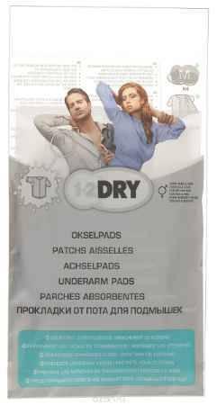 Купить 1-2Dry Прокладки для подмышек №4 средние белого цвета