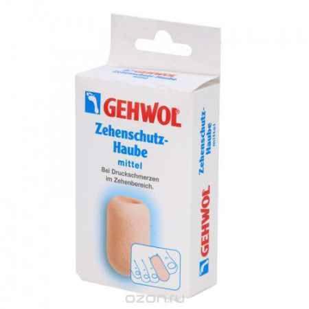 Купить Gehwol Zehenschutz-Haube - Колпачок для пальцев защитный большой 2 шт
