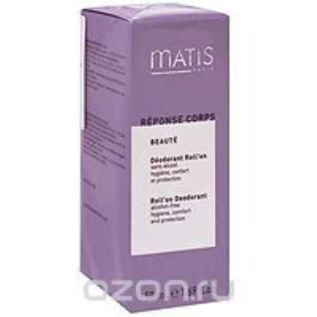 Купить Шариковый дезодорант