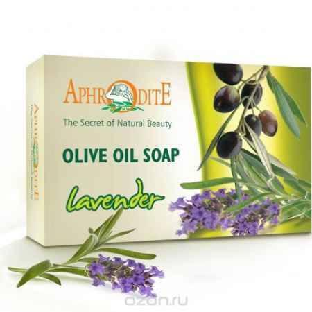 Купить Мыло оливковое с ароматом лаванды Aphrodite, 100 г