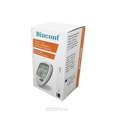 Купить Тест-полоски к системе контроля уровня глюкозы в крови Diacont, 50 шт