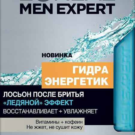 Купить L'Oreal Paris Men Expert Лосьон после бритья