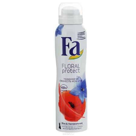 Купить FA Дезодорант-аэрозоль женский Floral Protect Мак & Колокольчик, 150 мл