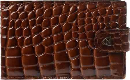 Купить Zinger Маникюрный набор, цвет: коричневый. zMs-1404-21510 SM