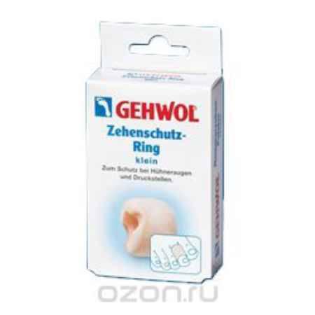 Купить Gehwol Zehenschutz-Ring - Кольца для пальцев защитные малые 2 шт