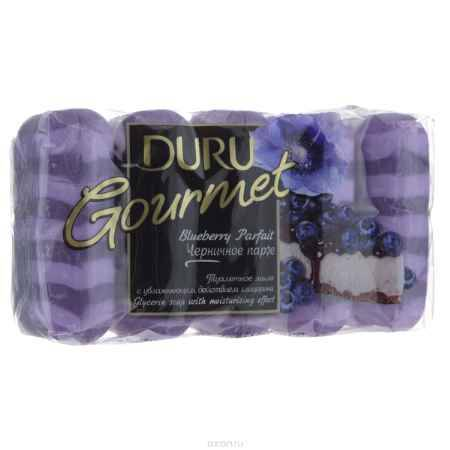 Купить Duru GOURMET Мыло Черничное парфе э/пак 5*75г