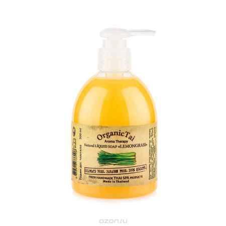 Купить OrganicTai Натуральное жидкое мыло «ЛЕМОНГРАСС» 300 мл